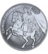 Срібна монета 1oz Chiwoo Cheonwang 1 clay 2017 Корея