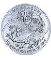 Срібна монета 1oz Два Дракона 2 фунта стерлінгів 2018 Великобританія