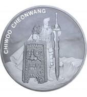 Срібна монета 1oz Chiwoo Cheonwang 1 clay 2019 Корея