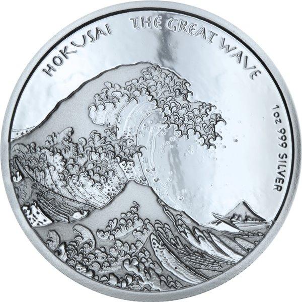 Серебряная монета 1oz Лунар Год Свиньи 2 фунта 2019 Великобритания