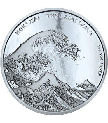 Срібна монета 1oz Рік Свині Лунар 2 фунта 2019 Великобританія