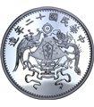 Срібна монета 1oz Дракон і Фенікс 1 долар Китай 2019 рестрайк