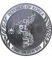 Срібний раунд 1oz Тигр 2019 Корея