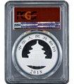 Серебряная монета 1oz Год Петуха 2 фунта стерлингов 2017 Великобритания