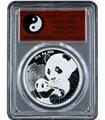 Срібна монета 30g Китайська Панда 10 юань 2019 Китай (PCGS MS69)