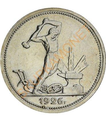 Срібна монета 1oz Ноїв Ковчег 500 драм 2018 Вірменія