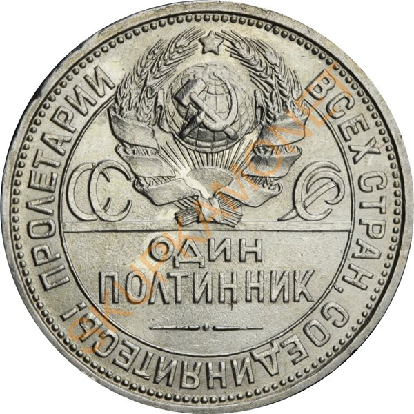 Серебряная монета 1oz Ноев Ковчег 500 драм 2018 Армения