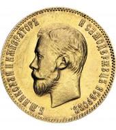 Золотая монета 10 рублей 1901 Николай 2 Россия