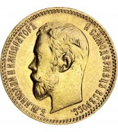 Золотая монета 5 рублей 1902 Николай 2 Россия