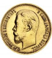 Золотая монета 5 рублей 1904 Николай 2 Россия
