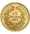 Золотая монета 10 франков 1858 Франция