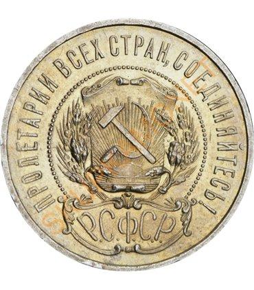 Срібна монета 30g Китайська Панда 10 юань 2018 Китай