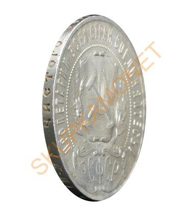 Серебряная монета 1oz Афинская Сова 2 доллара 2019 Ниуэ