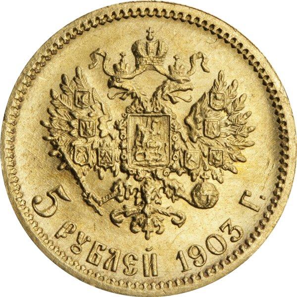 Серебряная монета 1oz Игуана 1 доллар 2016 Фиджи