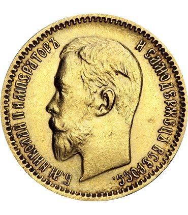Срібна монета 1oz Тризуб 1 долар 2017 Барбадос