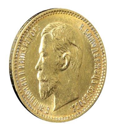 Серебряная монета 1oz Трезубец 1 доллар 2017 Барбадос