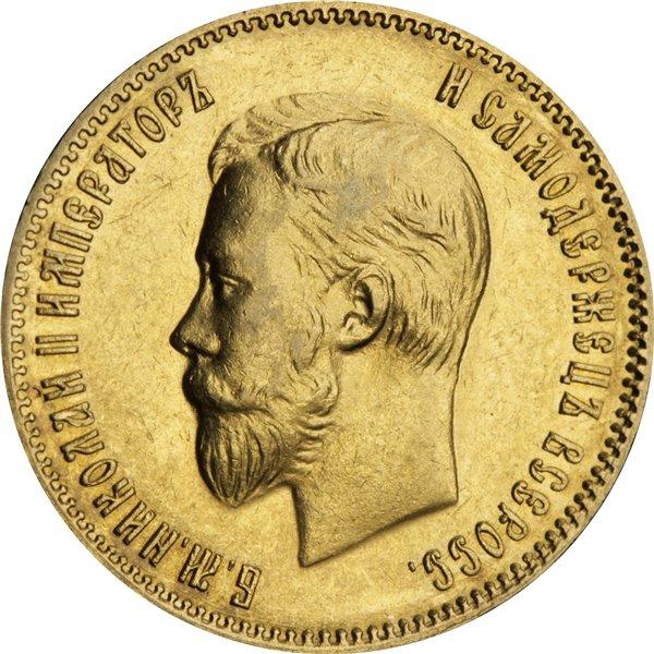 Серебряная монета 1oz Сент-Китс и Невис 2 доллара 2018 Восточные Карибы