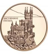 Золотая монета 20 франков 1865 Франция