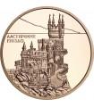 Золота монета 1/2oz Ластівчине гніздо 50 гривень 2008 Україна