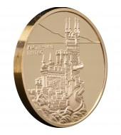 Золотая монета 20 франков 1897 Франция