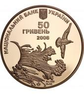 Золотая монета 20 франков 1876 Франция
