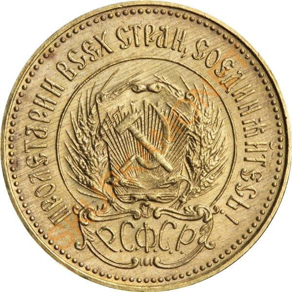 Серебряная монета 1oz Венская Филармония 1,5 евро 2013 Австрия