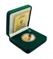 Золотая монета 1/4oz Китайская Панда 25 юань 1989 Китай