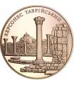 Золотая монета 1oz Херсонес Таврический 100 гривен 2009 Украина