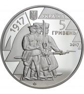 Золотая монета Чемпионат Мира по Футболу 2002 Корея - Япония 50 рублей 2002 РФ