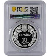 Срібна монета 1oz Орлан-Білохвіст 10 гривень 2019 Україна (PCGS PR70DCAM)