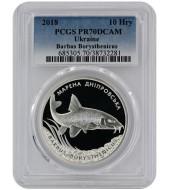 Серебряная монета 1oz Марена Днепровская 10 гривен 2018 Украина (PCGS PR70DCAM)