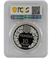 Срібна монета 1oz Марена Дніпровська 10 гривень 2018 Україна (PCGS PR70DCAM)