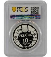 Серебряная монета 1oz Морской Конек Черноморский 10 гривен 2003 Украина (PCGS PR70DCAM)