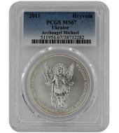 Серебряная монета 1oz Архистратиг Михаил 1 гривна 2011 Украина (PCGS MS67)
