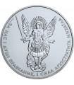 Серебряная монета 1oz Архистратиг Михаил 1 гривна 2012 Украина