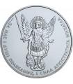 Срібна монета 1oz Архістратиг Михаїл 1 гривня 2014 Україна