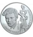 Монета Александр Архипенко 2 гривны Украина 2017