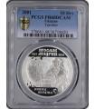 Срібна монета 1oz Ярослав Мудрий 10 гривень 2001 Україна (PCGS PR68DCAM)