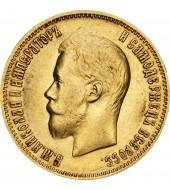 Золотая монета 10 рублей 1900 Николай 2 Россия