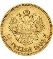 Золота монета 10 рублів 1900 Микола 2 Росія