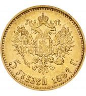 Золотая монета 5 рублей 1897 Николай 2 Россия