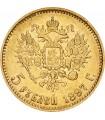 """Золотая монета 5 рублей 1897 """"Большая Голова"""" Николай 2 Россия"""