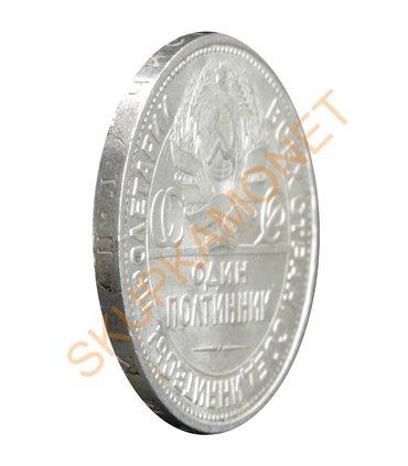 Серебряная монета 2oz Сокол Плантагенетов 5 фунтов 2019 Великобритания