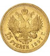 Золота монета 15 рублів 1897 Микола 2 Росія