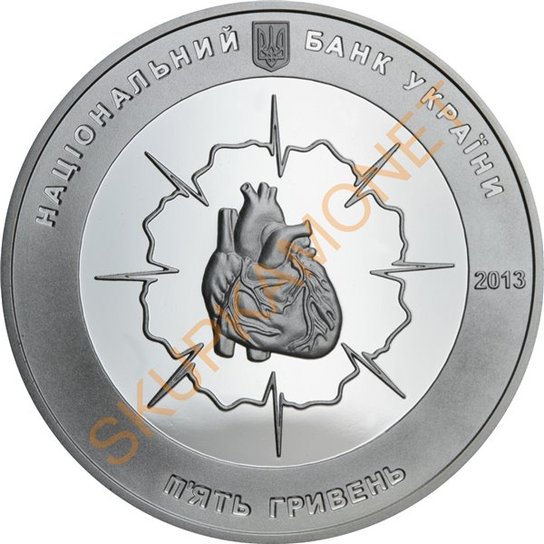 Серебряная монета Один полтинник 50 копеек 1924 год СССР