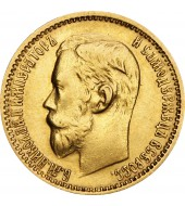 Золота монета 5 рублів 1899 Микола 2 Росія