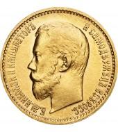 """Золотая монета 5 рублей 1899 """"Большая Голова"""" Николай 2 Россия"""