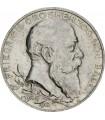 """Срібна монета """"50-річчя правління Фрідріха I"""" 2 марки 1902 Баден Німецька Імперія"""