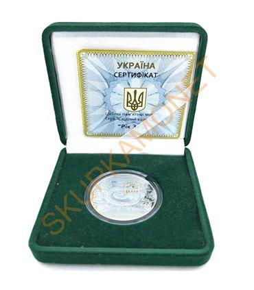 Серебряная монета Один полтинник 50 копеек 1926 год СССР