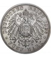 Серебряная монета 1oz Целофиз 25 ранд 2020 Южная Африка